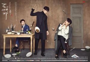 Goblin-Poster-korean-dramas-40081053-500-346